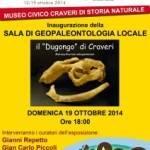 """Bra: al museo """"Craveri"""" inaugura la sala di Geopaleontologia"""