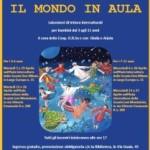Il mondo in aula: a Bra laboratori di lettura multiculturali